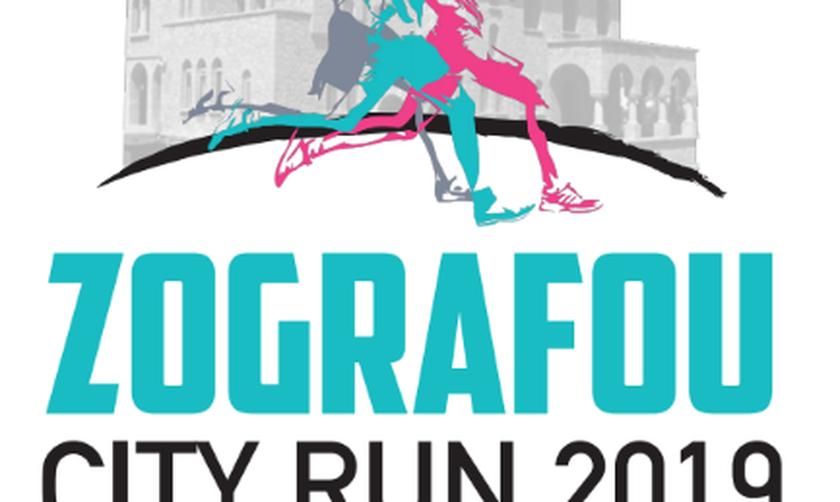 Άνοιξαν οι εγγραφές για το Zografou City Run στις 8 Δεκεμβρίου (pic)