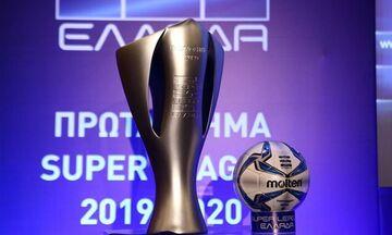 Super League 1: Τρεις αλλαγές στο πρόγραμμα της 12ης και 13ης αγωνιστικής