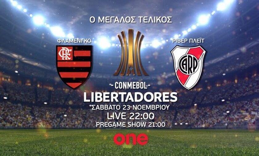 Ο τελικός του Copa Libertadores στο One Channel!