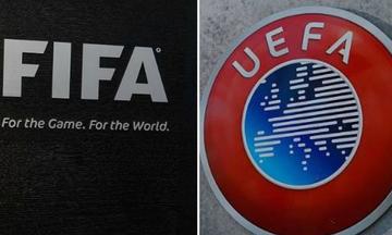 Αυτό είναι το μνημόνιο των UEFA και FIFA για την ΕΠΟ