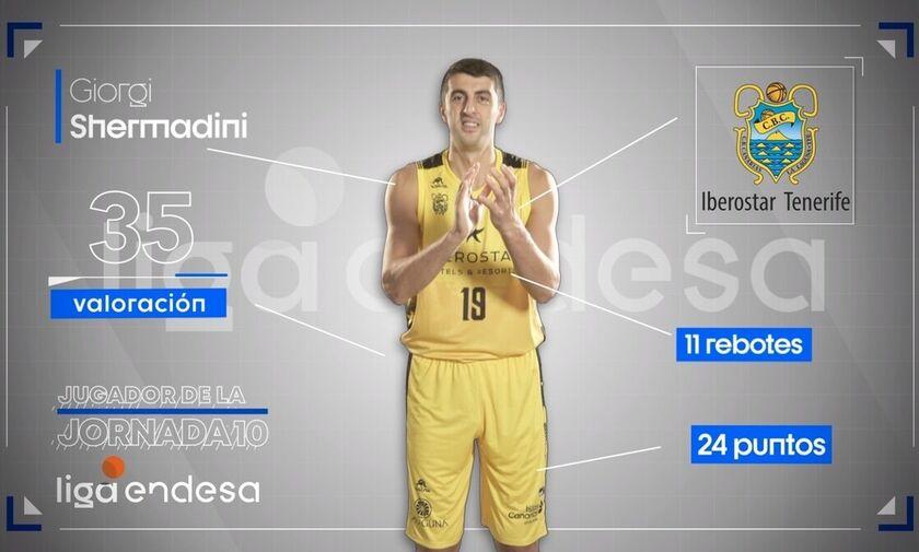 ACB: MVP της 10ης αγωνιστικής ο Σερμαντίνι (vid)