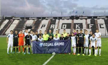 ΠΑΟΚ Κ19 - Ντιναμό Κιέβου Κ19 2-2: Αποκλεισμός από το Youth League