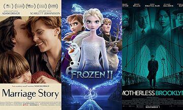 Νέες ταινίες: Ιστορία Γάμου, Ψυχρά κι Ανάποδα ΙΙ, Οι Σκιές του Μπρούκλιν