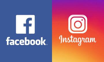 Η Ημέρα των Ευχαριστιών «έριξε» Facebook και Instagram