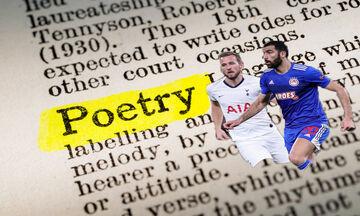 Η ποίηση «νίκησε» το Τότεναμ - Ολυμπιακός στο δυτικό Κορκ