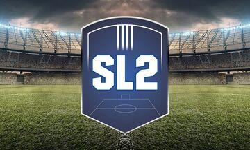 Super League 2: Αναβολή στις διώξεις κατά Κέρκυρας, Απόλλωνα Πόντου