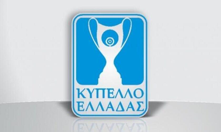 Κύπελλο: Οι διαιτητές για τη φάση των «32»