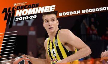 Υποψήφιος για την ομάδα της δεκαετίας ο Μπογκντάνοβιτς (vid)