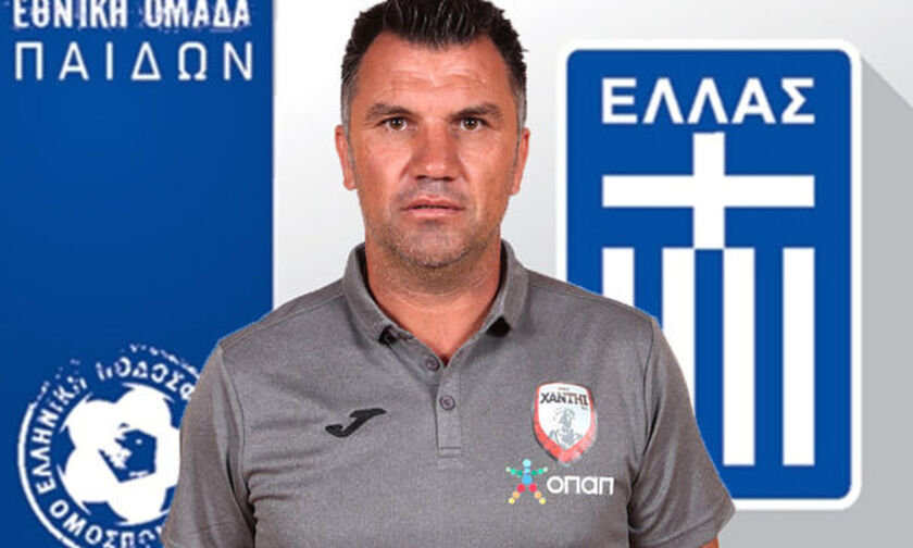 Εθνική Ελλάδος Κ18: Κάλεσε 22 παίκτες ο Νίκος Κεχαγιάς (pic)