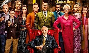 Οι ταινίες της εβδομάδας: «Η Λίλιαν» «Στα μαχαίρια!»