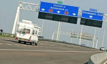 Πρώτη η Ολλανδία μείωσε το ανώτατο όριο ταχύτητας - Διαβάστε τον αριθμό!