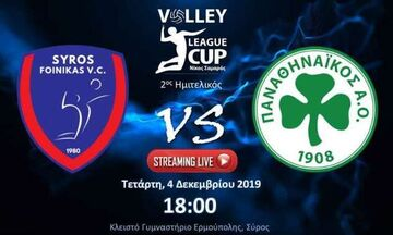 Live Streaming: Φοίνικας Σύρου - Παναθηναϊκός (18.00)