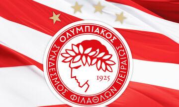 Την αναβολή του ΠΑΟΚ - Ξάνθη ζήτησε από τον Αυγενάκη η ΠΑΕ Ολυμπιακός!