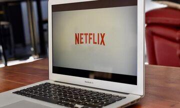 Netflix: «Τέλος» ο δωρεάν μήνας