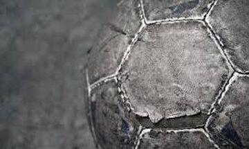 Η μπάλα σε δεύτερο πλάνο
