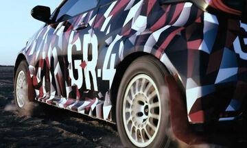 Το Toyota Yaris GR-4 εν δράσει! (vid)