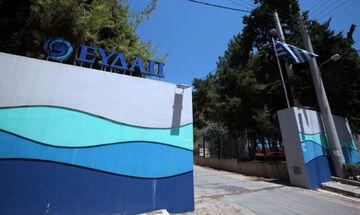 ΕΥΔΑΠ: Διακοπή νερού σε Γλυφάδα, Ηλιούπολη, Κορυδαλλό