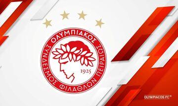 Ολυμπιακός: Το πρόγραμμα για το ματς με τον Ερυθρό Αστέρα