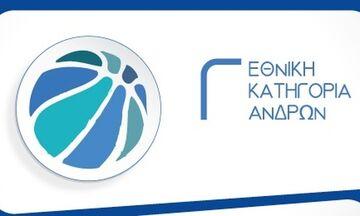 Γ΄ Εθνική μπάσκετ: Το Π. Φάληρο στην παράταση το Ληξούρι