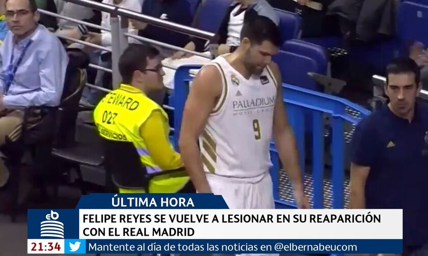 Ρεάλ Μαδρίτης: Τραυματίστηκε ο Ρέγιες παραμονές με Ολυμπιακό