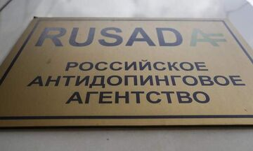 WADA: Αποκλεισμός της Ρωσίας από τους Ολυμπιακούς αγώνες του Τόκιο