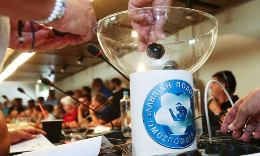 Κύπελλο Ελλάδος: Πότε θα γίνει η κλήρωση των «16»