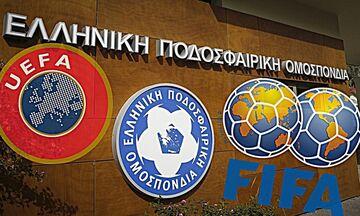Η FIFA και UEFA κάλεσαν Γραμμένο και Αυγενάκη στη Νιόν