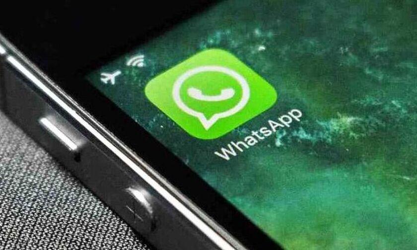 Τέλος το WhatsApp για συγκεκριμένα smartphones