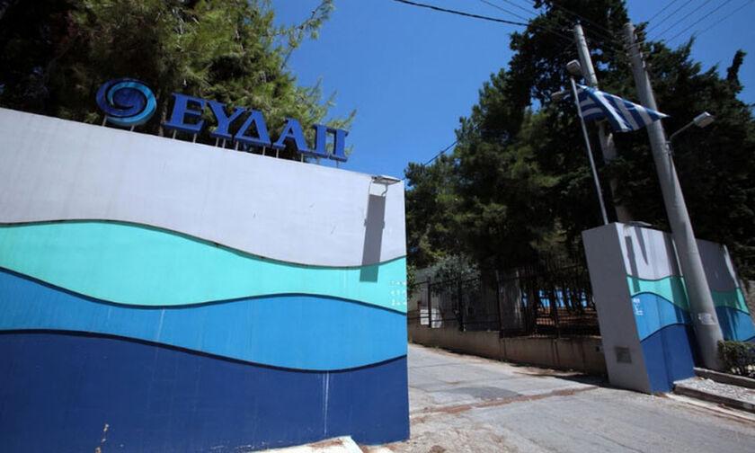 ΕΥΔΑΠ: Διακοπές νερού σε Άλιμο, Μοσχάτο και Περιστέρι