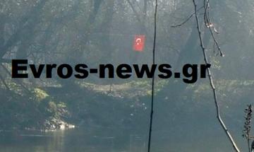 Κλιμακώνει την ένταση η Τουρκία - Υψώθηκε σημαία της σε ελληνική νησίδα στον Έβρο (vid)