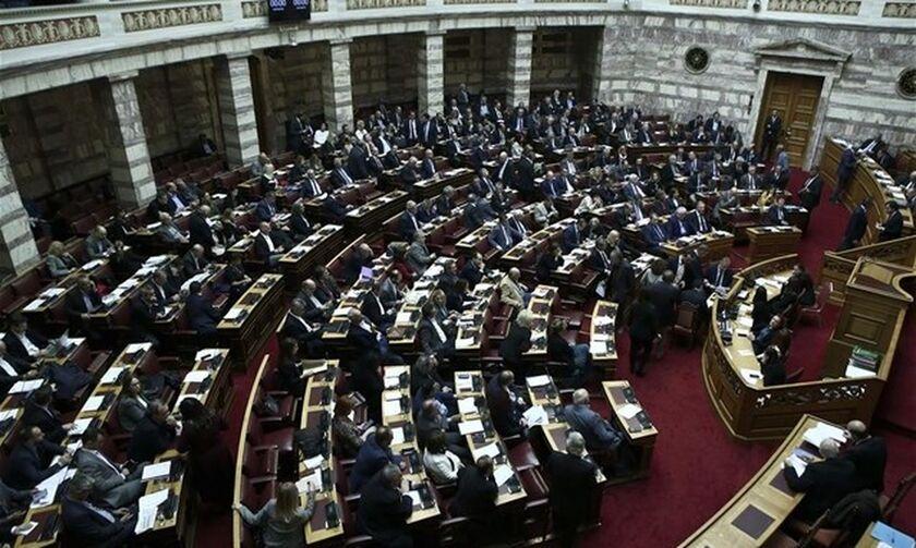 «Κόκκινα» δάνεια: Στη Βουλή το νέο νομοσχέδιο με την ονομασία «Ηρακλής»