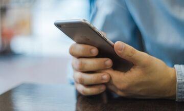 Τι συμβαίνει όταν στο κινητό σας δεν απενεργοποιείται η «τοποθεσία»