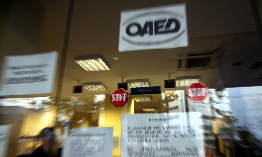 ΟΑΕΔ: Ποιοι δικαιούνται να λάβουν για δεύτερη φορά επίδομα