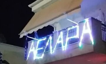 O οπαδός της Λάρισας  απάντησε στον Κούγια με #Free AEΛάρα(pic)