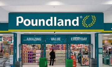 Poundland: Έρχονται στην Ελλάδα τα «σούπερ μάρκετ των φτωχών»!