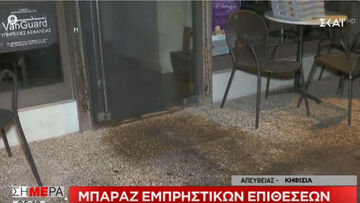 Μπαράζ εμπρηστικών επιθέσεων τα ξημερώματα στην Αθήνα