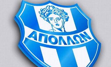 Απόλλων Σμύρνης: «Η ομάδα κινδυνεύει με αφανισμό εξαιτίας της ΕΡΤ»