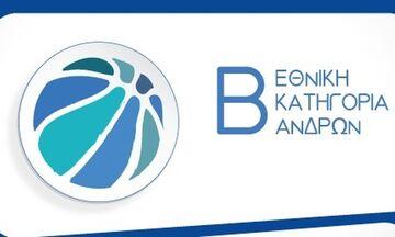 Β΄ Εθνική μπάσκετ: Το Μαρούσι όρθιο στην Ελευσίνα, το ...βιολί του ο ΠΑΣ, το Αιγάλεω νίκη με Εθνικό