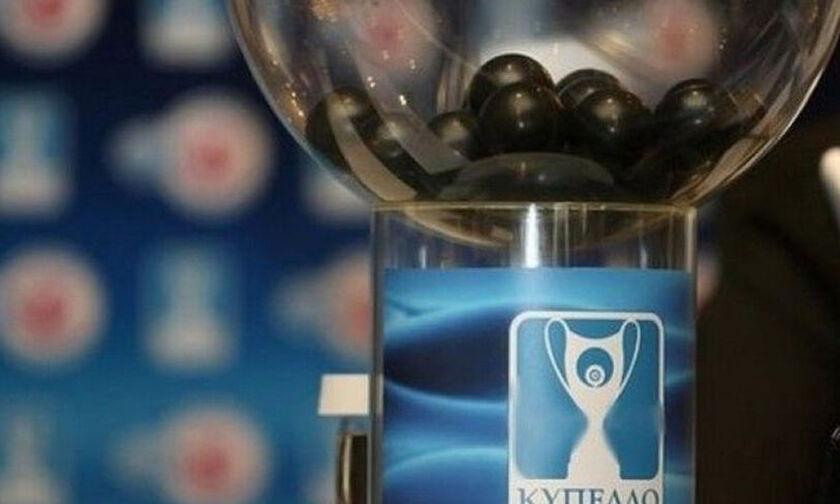 Κύπελλο Ελλάδος: Με Καλαμάτα ο Ολυμπιακός - Όλα τα ζευγάρια