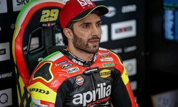 MotoGP: Βρέθηκε ντόπε ο Ιανόνε!