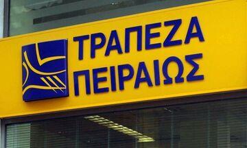 Aπεργία στην Τράπεζα Πειραιώς - Στάση εργασίας στις άλλες τράπεζες