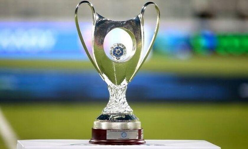 Κύπελλο Ελλάδος: Το πρόγραμμα της φάσης των «16»- Πότε παίζει ο Ολυμπιακός με την Καλαμάτα