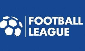 Football League: Οι διαιτητές της 13ης αγωνιστικής
