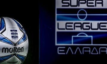 Super League (15η αγ): Νίκες για ΠΑΟΚ και Άρη (Αποτελέσματα και βαθμολογία)