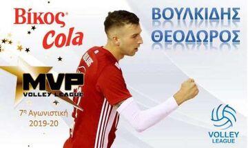 Volley League: MVP της αγωνιστικής ο Θεόδωρος Βουλκίδης
