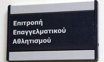 ΠΑΟΚ - Ξάνθη: Αναβολή λόγω στάσης εργασίας των... δικηγόρων!