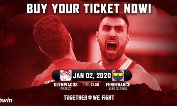 Ολυμπιακός: Τα εισιτήρια με την Φενέρμπαχτσε (02/01)