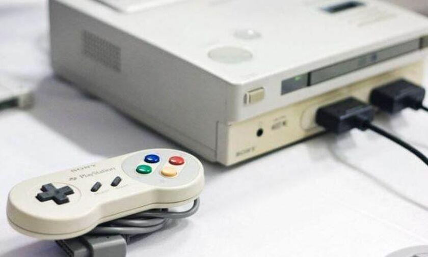 Σε δημοπρασία του αυθεντικό πρωτότυπο του PlayStation