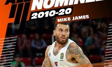 EuroLeague: Υποψήφιος για την ομάδα της δεκαετίας ο Μάικ Τζέιμς (vid)