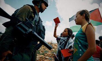 «Βόμβα» από τη Χάγη: Αρχίζει έρευνα για «εγκλήματα πολέμου» στα παλαιστινιακά εδάφη